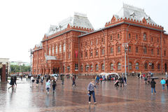 Historical Museum. Museum of the War of 1812. Revolution square. Moscow, Historical Museum. Museum of the War of 1812. Revolution square Royalty Free Stock Images