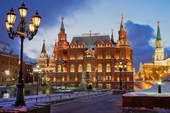 Historical Museum at Night Moscow Russia. The State Historical Museum of Russia is wedged between Red Square and Manege Square in Moscow Royalty Free Stock Photo