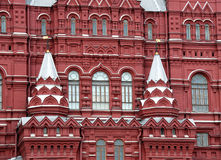 Historical Museum on Red Square in Moscow Stock Photography