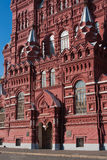 Historical Museum, Red Square, Moscow Royalty Free Stock Photos