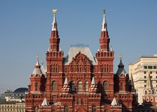 Historical Museum, Red Square, Moscow Stock Image