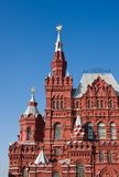 Historical Museum, Red Square, Moscow Royalty Free Stock Image