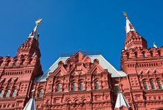 Historical Museum, Red Square, Moscow Stock Photos