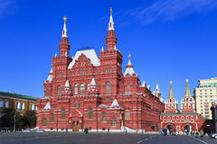 Historical Museum on the Red Square, Moscow. View of famous historical museum on the Red Square Stock Photo