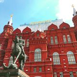 Historical Museum. In Red Square, in Moscow Stock Images