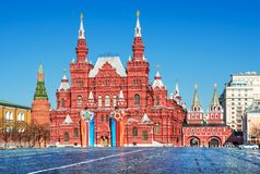 Historical Museum on the eve of the Victory Day. Historical Museum on Red Square in Moscow on the eve of the Victory Day and the Order of the Patriotic War on Royalty Free Stock Photography