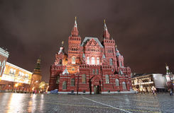 Historical Museum on Red Square, Moscow, by night. Stock Photos