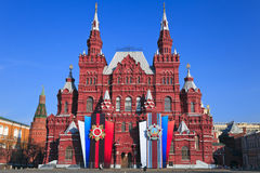 Historical Museum on Red Square. Moscow. Russia. Front view Historical Museum on Red Square. Victory Day. Moscow. Russia Stock Image