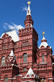 Historical Museum on Red Square. Moscow. Russia. Stock Photo