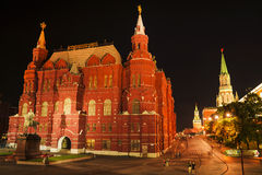 Historical Museum on Red Square in Moscow, Russia Stock Photos