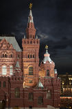 Historical Museum on Red Square. Moscow, Russia Royalty Free Stock Photos