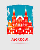 Historical Museum on the Red Square in Moscow Stock Photos