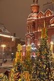 Historical Museum of Russia, Moscow, red square. View of the Kremlin and the historical center of Moscow, red square, Moscow, winter Stock Photo