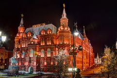 Historical Museum. The State Historical Museum of Russia. Located between Red Square and Manege Square in Moscow,was founded in 1872 Royalty Free Stock Photography