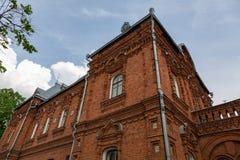 Free Historical Museum, Vladimir, Russia Royalty Free Stock Photo - 119185375