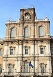 Historical palace of Modena Royalty Free Stock Photos