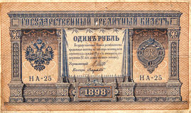 Historical paper money Stock Photo