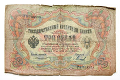 Historical paper money Royalty Free Stock Image