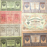 Historical paper money Stock Photo