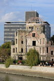 Historical park of Hiroshima Royalty Free Stock Images