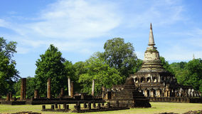 Historical Park Wat chang lom temple landscape Royalty Free Stock Photo