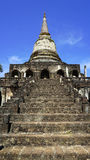 Historical Park Wat chang lom temple pagoda stair Stock Photo