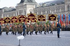 Historical part. Moscow Victory Parade of 2008 Royalty Free Stock Photography