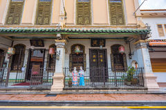 Historical part of the old Malaysian town in Malacca Royalty Free Stock Photos