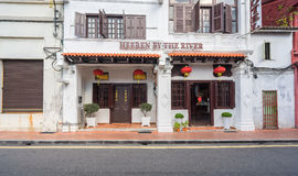 Historical part of the old Malaysian town in Malacca Royalty Free Stock Photography