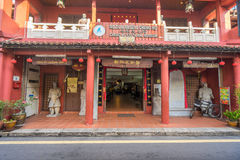 Historical part of the old Malaysian town in Malacca Royalty Free Stock Photo