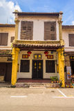 Historical part of the old Malaysian town in Malacca Royalty Free Stock Image