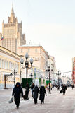Historical pedestrian Arbat street in Moscow. MOSCOW, RUSSIA - JANUARY 19, 2014: view of Ministry of Foreign Affairs building and Arbat street in Moscow. Arbat Royalty Free Stock Image