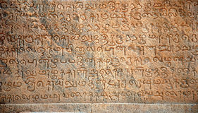 Historical source. A stone sculpture engraved in tamil lipi Stock Photography
