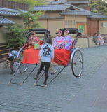 Historical street Kyoto Japan Royalty Free Stock Photo