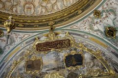 Historical Topkapi Palace in Istanbul Royalty Free Stock Photos