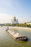 The historical and tourist center of Moscow. Main landmarks Stock Photos