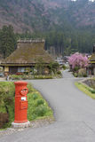 Historical village Miyama in Kyoto, Japan royalty free stock photography