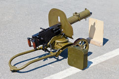 Historical weapon machine gun Stock Images