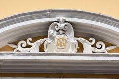 Historical Yellow Building Itatiba Sao Paulo Royalty Free Stock Photos