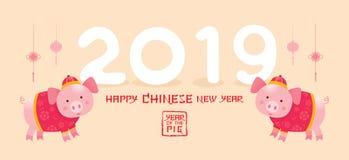 Historieta del cerdo que lleva el traje chino, Año Nuevo chino 2019 imagen de archivo libre de regalías