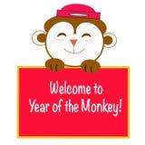 Historieta del mono con el mensaje del Año Nuevo Fotografía de archivo