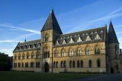 historii muzealny naturalny Oxford uk uniwersytet Fotografia Stock