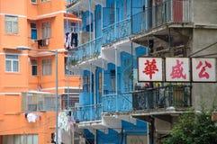 Historisch Blauw Huis op Wan Chai Heritage Trail, Hong Kong Stock Fotografie