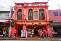 Historisch deel van de oude Maleise stad Stock Afbeeldingen