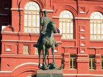 Historisch museum stock afbeeldingen