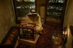 Historisch Museum in Doubai Oude kleermaker doubai De zomer van 2016 stock foto's