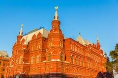 Historisch museum in Moskou Royalty-vrije Stock Foto
