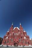 Historisch Museum van het Rode Vierkant van Moskou Stock Fotografie