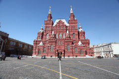 Historisch Museum van het Rode Vierkant van Moskou Stock Afbeeldingen