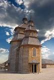 Historisch museum in Zaporozhye royalty-vrije stock foto's